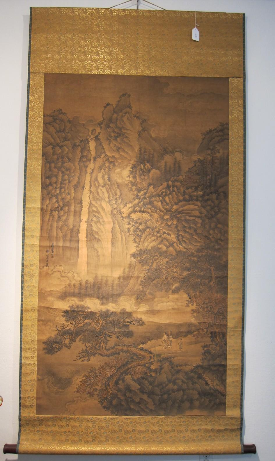 After Xie Shichen (19th century)  Waterfall Landscape