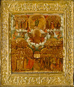 Folding triptych icon of the Smolensk Mother of God Russia, Moscow, Kremlin workshop, 1650-1660