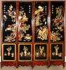 A Chinese lacquered four panel floor screen with colored overlay decoration