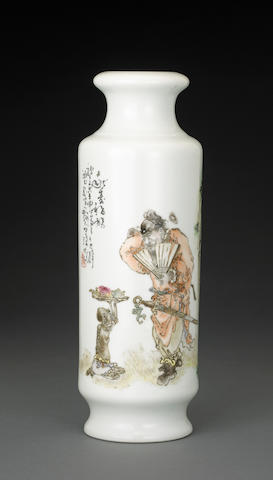 A polychrome enameled vase