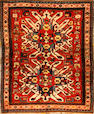 An Eagle Kazak rug  size approximately 4ft. 6in. x 5ft. 5in.
