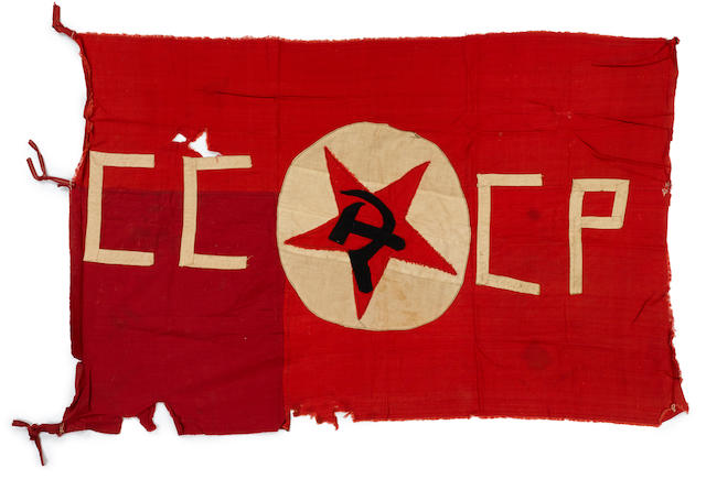 Russian Front: a captured Russian battle flag, acquired from the Russian Front, 1941-42, recaptured by an American GI in Germany, 1945 32 x 48 in (82 x 122 cm)