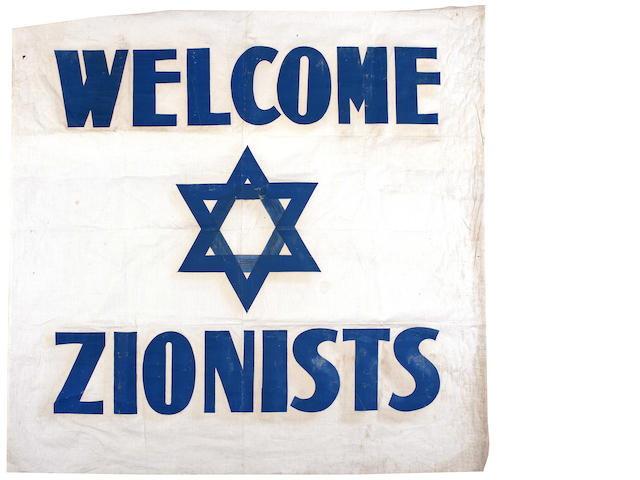 ZIONIST FLAG, 1942. Welcome Zionists. English-language flag used at an international Zionist meeting at the Biltmore Hotel in New York City, May 6-11, 1942.