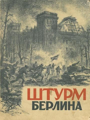 Commemorative volume celebrating the Russian conquest of Berlin