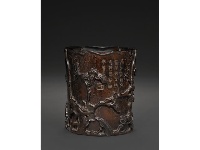 A carved zitan brush pot