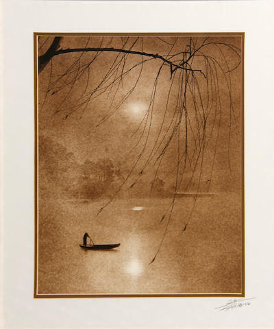 Don Hong-Oai (Chinese, 1929-2004); Winter Fog, Vietnam;