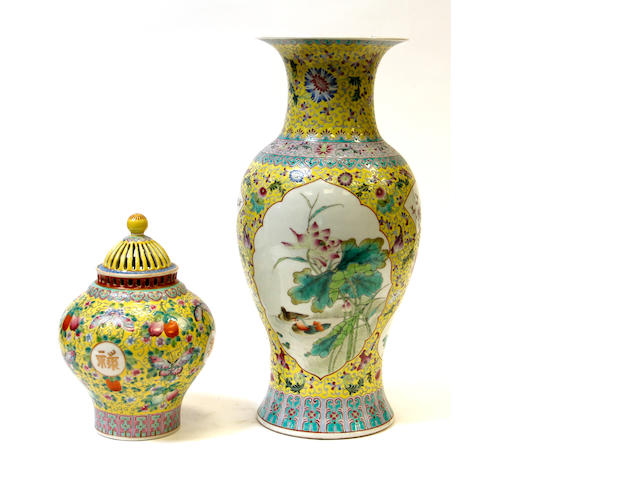 Two Chinese famille jaune enameled vases