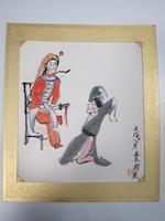 Guan Liang (1900-1986) Opera Figures