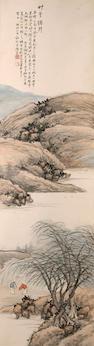 Tao Tao (1825-1900) Saying Farewell, 1886