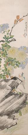 Sha Fu (1831-1906) Bird and Flowers, 1903