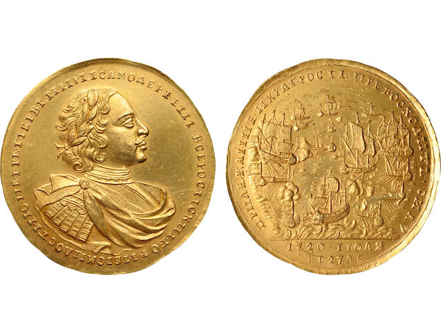 Russia, Peter I The Great (1682-1725) Gold Medal of the Capture of Four Swedish Frigates Near Grengam Island, Dated July 27, 1720