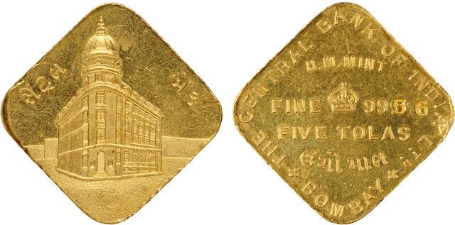 British India, (Undated) Gold 5 Tolas