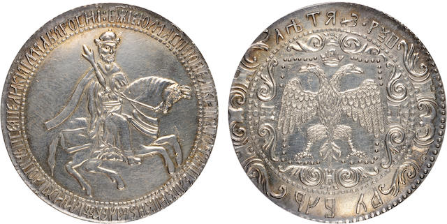 Russia, Alexei Mikhailovich, Jefmok Rouble 1654 Novodel