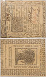 Delaware, Fr. DE-80, 20 Shillings, January 1, 1776, PMG Uncirculated 62