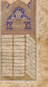Sadi, Kulliyat Persia, dated AH 1038/AD 1628