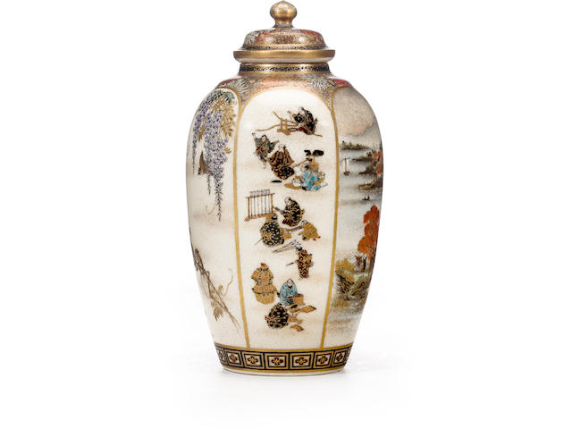 A fine Satsuma vase and cover By Yabu Meizan, Meiji era (late 19th century)