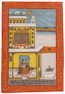 An illustration from a Ragamala series: Gujari Ragini  Deccan, circa 1740