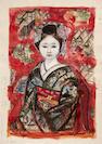 Jun'ichiro Sekino (1914-1988) Study of a Maiko