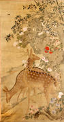 Anonymous (20th century) Deer and Bat in Landscape with Flowers