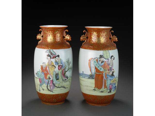 A pair of iron red, gilt  and famille rose enameled porcelain vases Xuantong marks, Republic period