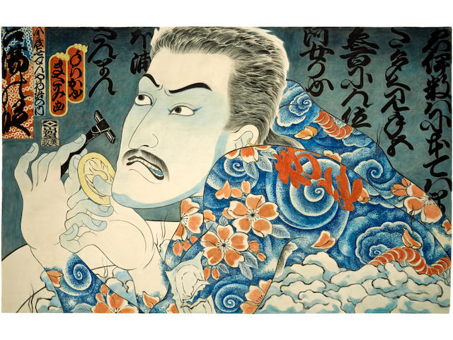 Masami Teraoka (born 1936) Tale of a Thousand Condoms / Samurai and Razor, 1989  83 3/4 x 130 3/4in. (212.7 x 332.1cm)