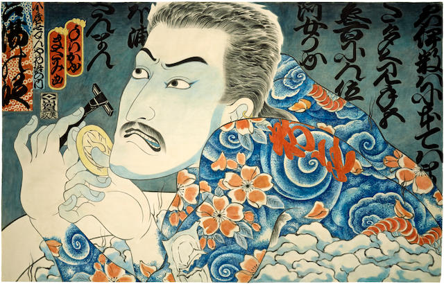 Masami Teraoka (born 1936) Tale of a Thousand Condoms / Samurai and Razor, 1989  83 3/4 x 130 3/4in. (212.7 x 332.1cm)