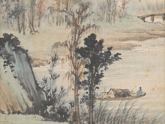 Huang Junbi (1898-1991) Landscape