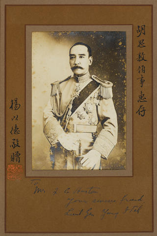 CHINA.  A group of 10 photographs, mostly portraits of Chinese military and political figures, 3 x 5 to 8 1/2 x 11 inches,
