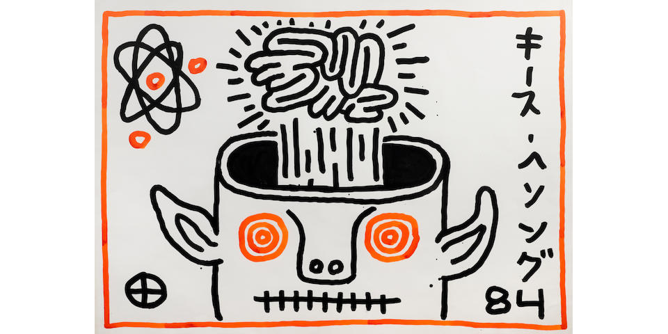 KEITH HARING (1958-1990) Untitled, 1984