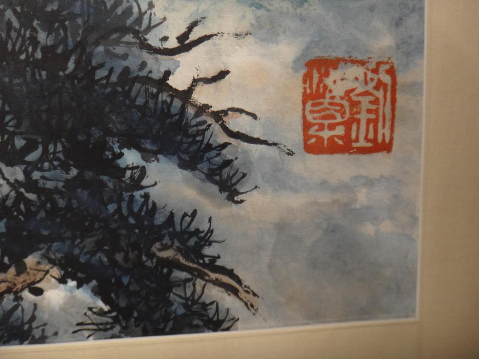 Liu Haisu (1896-1994) Huangshan Landscape, 1978