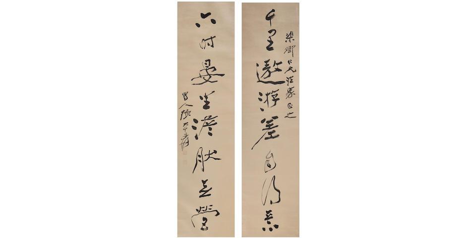 Zhang Daqian (1899-1983) Couplet of Calligraphy in Running Script
