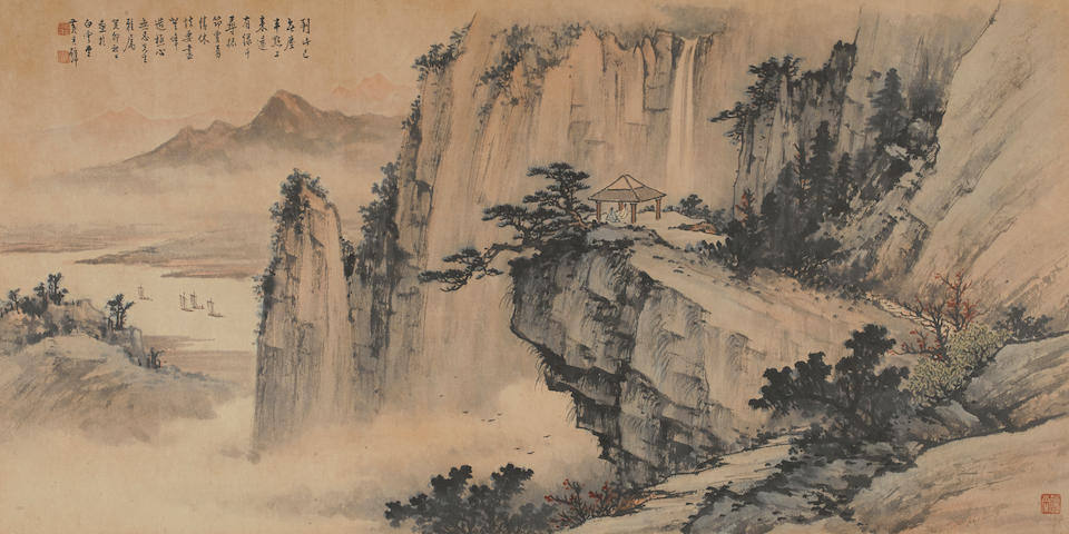 Huang Junbi (1898-1991) Landscape with Scholars in a Mountain Retreat