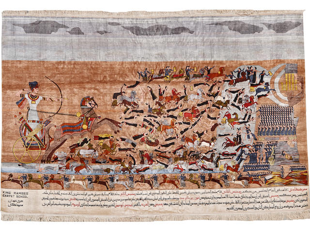 An Egyptian silk carpet  Egypt size approximately 6ft. 4in. x 9ft. 10in.