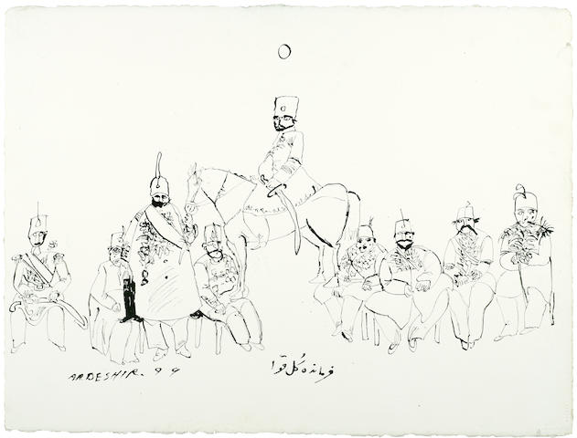 Ardeshir Mohasses (Iran, 1938-2008) The Arbiter of All Justice