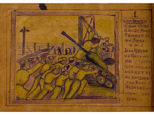 NORTH KOREA: A POW'S MANUSCRIPT ALBUM, KOJE-DO POW CAMP, MAY, 1952 POW manuscript: 7.5 x 11.5in (19 x 29cm)