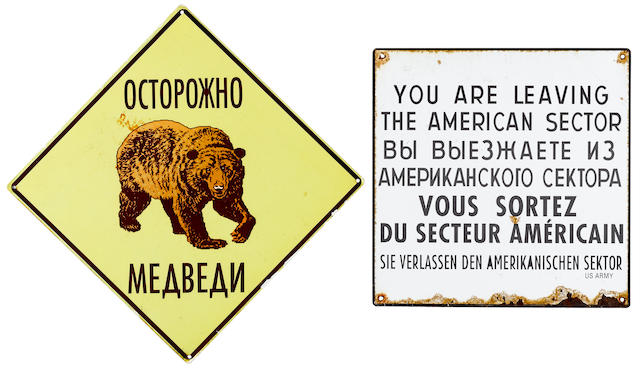 THE COLD WAR: TWO Metal SIGNS FROM THE BERLIN WALL, In use, 1961-1989 Each: 12 x 12in (30 x 30cm)