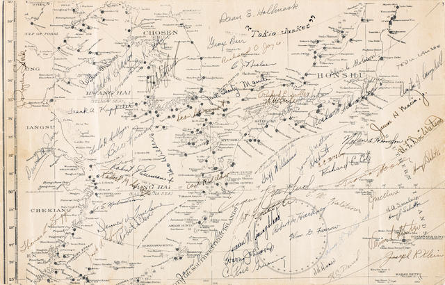 Bonhams : DOOLITTLE RAID: MAP OF THE NORTHERN PACIFIC ... on battle of wake island, battle of attu map, battle of iwo jima, bombing of tokyo in world war ii, solomon islands campaign, battle of peleliu, battle of manila map, midway map, battle of angaur map, battle of okinawa, battle of coral sea map, iwo jima map, allied invasion of sicily map, battle of stalingrad map, battle of midway, guadalcanal map, first battle of el alamein map, doolittle b-25 wreckage, doolittle mission, battle of the java sea map, battle of saipan, attack on pearl harbor, battle of tarawa, naval battle of guadalcanal, ted w. lawson, battle of leyte gulf, d-day map, pacific war, battle of the coral sea, battle for henderson field map, guadalcanal campaign, allied invasion of italy map, thirty seconds over tokyo, tokyo map, battle of the philippine sea, battle of leyte gulf map, siege of sevastopol map, doolittle raiders, atomic bombings of hiroshima and nagasaki,