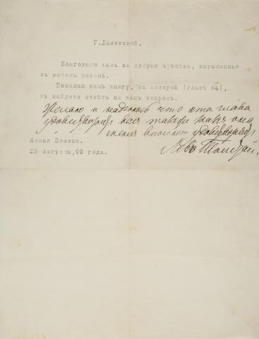 Bonhams tolstoy leo 1828 1910 typed letter signed lev tolstoy typed letter signed lev tolstoy altavistaventures Gallery