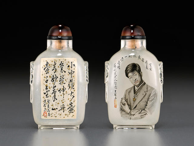 A rare inside-painted self-portrait crystal snuff bottle  Wang Xisan, 1983