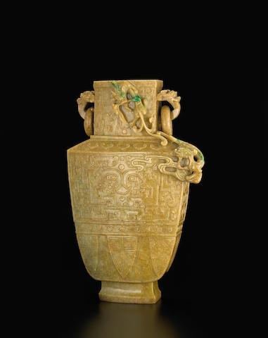 Bonhams A Massive Archaistic Yellow Jadeite Vase Late Qing