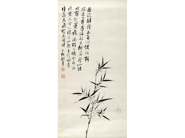Shen Yinmo (1883-1971)  Bamboo and Calligraphy