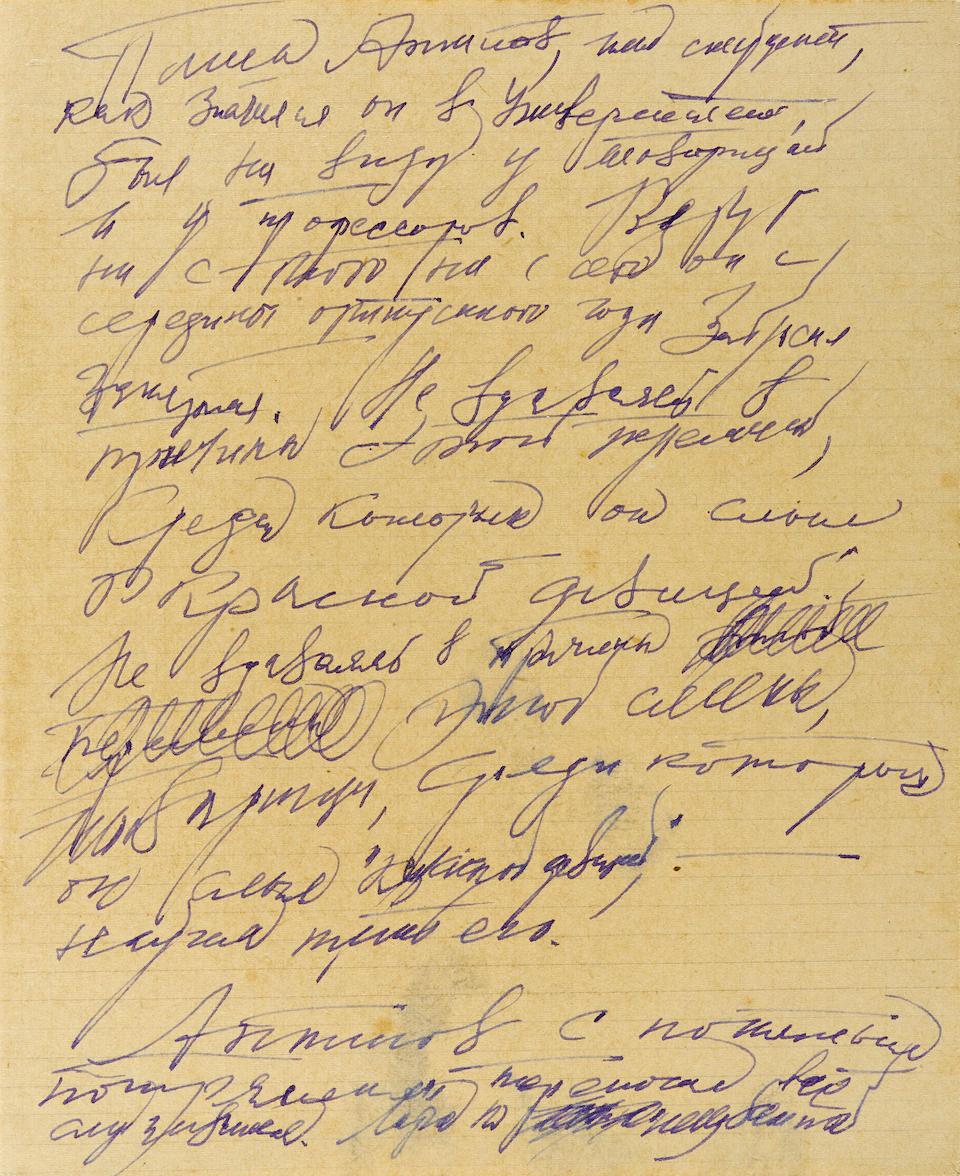 """PASTERNAK, BORIS LEONIDOVICH. 1890-1960. Autograph Manuscript Signed (""""Boris Pasternak"""" in Cyrillic) and Inscribed, being a draft of chapters 3 and 4 of vol 1 part IV of Dr. Zhivago, 13 pp recto and verso, small 4to, n.p., c.1956,"""