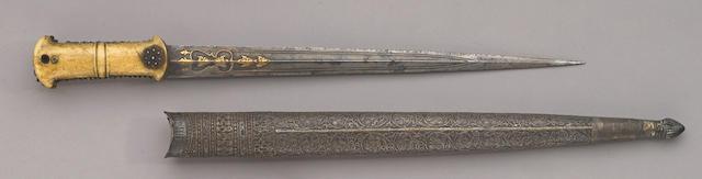 An Ottoman kard
