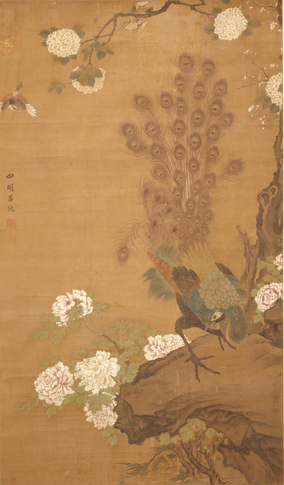 After Lü Ji (19th century)  Peacock and Peony