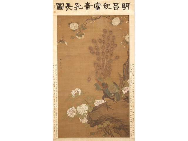 After Lü Ji (19th century)  Peacock and Peony