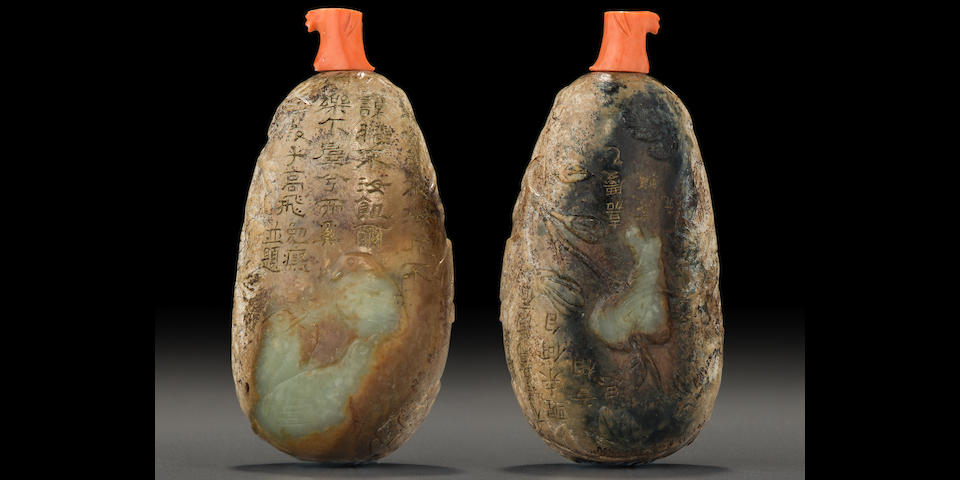A carved natural pebble form jade snuff bottle with gilt washed inscriptions Dated by inscription Jiaqing yihai (1815)
