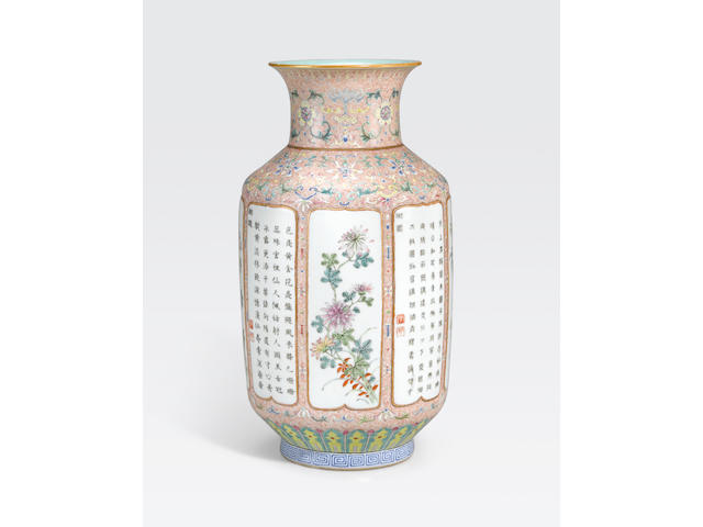A polychrome enameled porcelain vase Qianlong mark, Republic period