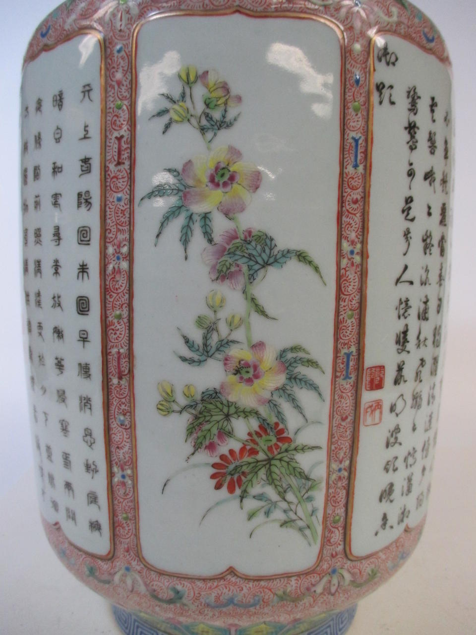 A polychrome enameled porcelain vase Qianlong mark, Republic period