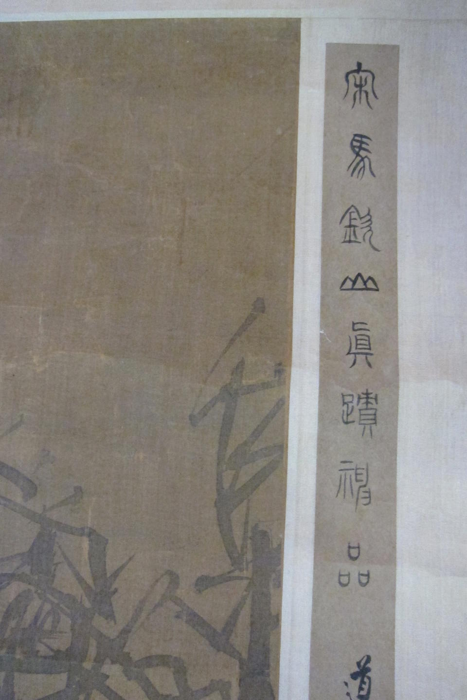 After Ma Yuan  Landscape with Figures