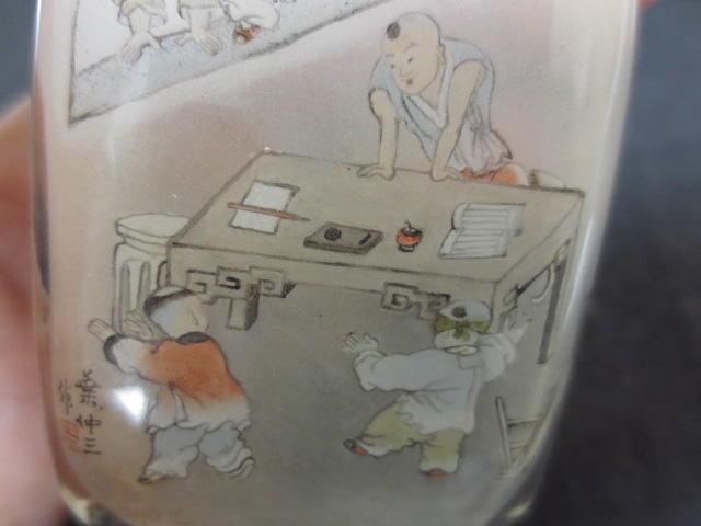 An inside-painted glass snuff bottle  Ye Zhongsan or Ye Family Studio